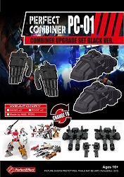 Perfect Effect Perfect Combiner PC-01