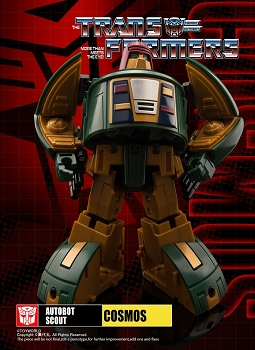 Toyworld TW-M7 SPACERACER