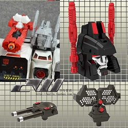 Unique Toys METROPLEX UPGRADE KIT