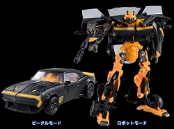 Takara Age of Extinction Movie Advance Deluxe Class HIGH OCTANE BUMBLEBEE