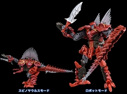Takara Age of Extinction Movie Advance Deluxe Class SCORN