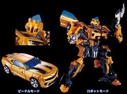 Takara Age of Extinction Movie Advance Voyager Class BATTLE BLADE BUMBLEBEE