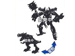 Takara Age of Extinction Movie Advance Deluxe Class DINOBOT B