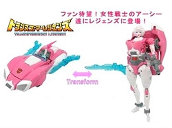 Takara Tomy Generations Legends Series ARCEE