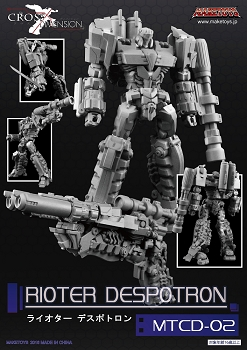 MakeToys MTCD-02 RIOTER DESPOTRON